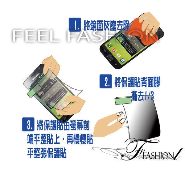 【Feel時尚】光面 高清抗刮 Apple iPad mini / iPad mini Retina 靜電保護貼 透光度十足唷