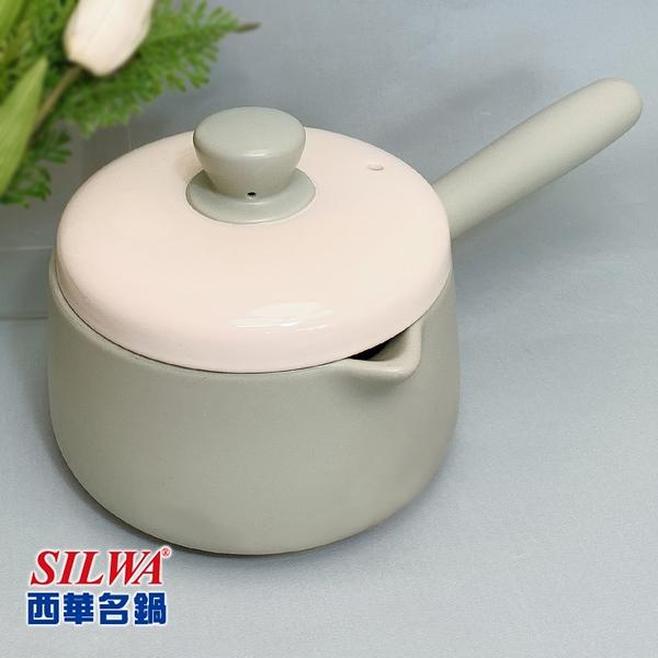 【西華SILWA】英倫童話耐熱瓷單柄湯鍋1.2L-青蘋果綠