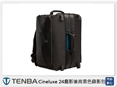 Tenba Cineluxe 24 戲影 Pro Gimbal 24 後背黑色錄影包(公司貨)