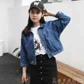 牛仔外套 春季新款韓版女寬松百搭蝙蝠袖高腰顯瘦短款牛仔上衣 免運
