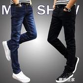 修身牛仔褲男夏季薄款男士小腳褲休閒青年直筒褲子男韓版款『潮流世家』
