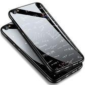 果果幫vivox9手機殼x9plus套玻璃全包防摔x9s潮男款x9splus步步高個性創意潮牌 一次元