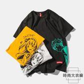 日系男士短袖t恤純棉印花潮流男裝半袖卡通上衣服【時尚大衣櫥】