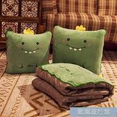 秋冬棉被 毛毯多功能抱枕被子兩用辦公室靠枕午睡毯子折疊枕頭被二合一車載車用 新年禮物