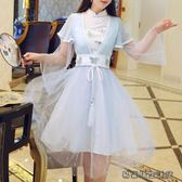 漢服襦裙珍珠網紗蓬蓬仙女連身裙