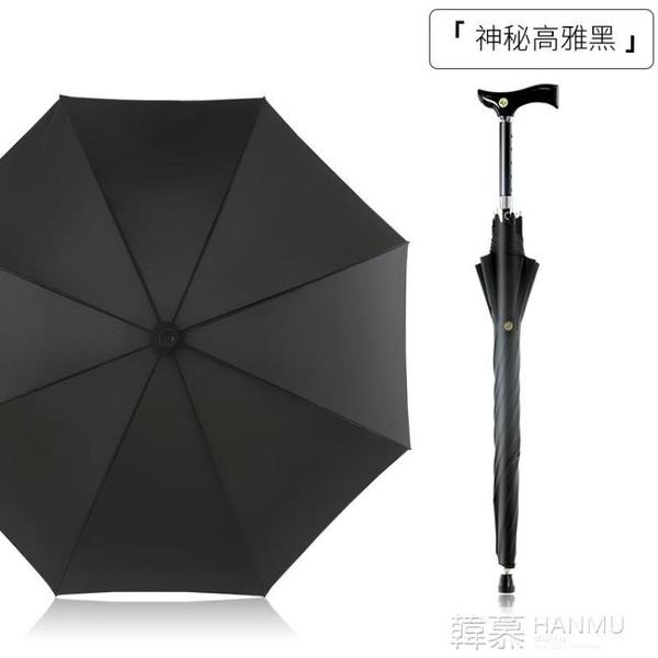 老人防滑雨傘登山結實耐用加厚防風復古黑色純黑長柄雨傘  夏季新品 YTL