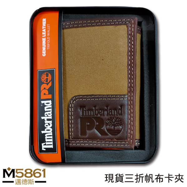 【Timberland】男皮夾 短夾 三折 帆布PRO款 牛皮夾 品牌盒裝/黃褐色
