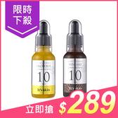 Its skin  能量10安瓶精華30ml【小三美日】$309