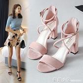 涼鞋女夏中跟粗跟2021新款一字扣帶仙女風韓版百搭學生羅馬高跟鞋 蘇菲小店