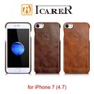 【默肯國際】ICARER 復古油蠟 iPhone 7 (4.7) 金屬戰士 手工真皮保護套 手機殼 保護殼 皮背蓋