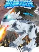 機械噴火恐龍電動超大號仿真動物走路智能機器人模型兒童男孩玩具