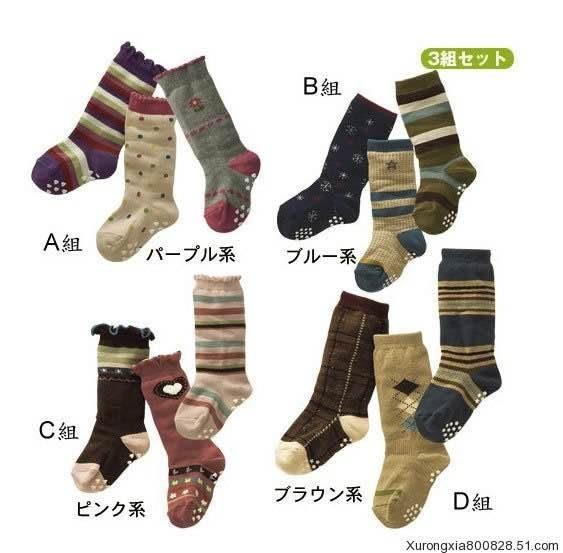 【發現。好貨】日單 千趣會兒童中筒襪男童女童中筒襪荷葉邊襪條紋襪格子襪棉質童襪