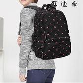 後背包女大容量高中學生書包小學生