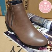 艾妮塔公主。中大尺碼女鞋。(B178) 百搭時尚皮飾拉鍊造型短靴 2色。40 41 42 43 44 45 碼