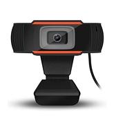 視訊攝影機USB電腦720p高清網路攝像機網課直播1080P攝像頭webcam 【快速出貨】