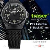 瑞士TRASER P59 Essential S Black 37mm 黑錶-(公司貨)#108204
