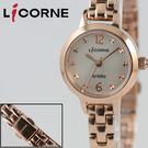 【萬年鐘錶】 LICORNE entree  小錶徑時尚名媛女腕錶   玫瑰金x白  LT058LRWA