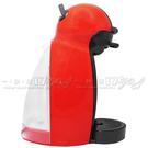 【17go】雀巢咖啡 DOLCE GUSTO膠囊咖啡機(豔陽紅)