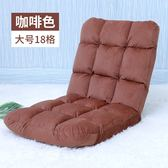 L型沙發 榻榻米可折疊單人小沙發床上電腦靠背椅子地板沙發jj