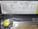 指針游標卡尺150mm*0.02mm日本製505-730 (原型號505-671)三豐Mitsutoyo