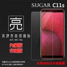 ◆亮面螢幕保護貼 SUGAR C11/C...