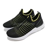 Nike 慢跑鞋 React Phantom Run FK 2 黑 黃 男鞋 無鞋帶 運動鞋 【ACS】 CJ0277-004