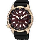 CITIZEN 星辰 PROMASTER 限量200米潛水機械錶-玫瑰金框/42mm NY0083-14X