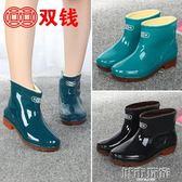 雨鞋 秋夏 雨鞋女成人雨靴中筒水鞋牛筋底加絨防滑套鞋短筒水靴膠鞋 城市玩家