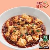 憶霖快易廚 麻婆豆腐醬(60gx6入) 買5送1