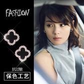 耳環 四葉草耳釘女黑色925純銀玫瑰金氣質韓國個性簡約百搭防過敏耳環