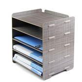 文件架創意大政辦公用品桌面A4文件筐5層資料收納架木質文件架 免運快速出貨