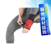 來而康 WELL-DAY 晶晏 動力式熱敷 石墨烯溫控熱敷(護踝)WD-GH325