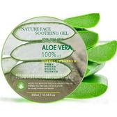 韓國 Nature Face 100%蘆薈保濕舒緩凝膠(300ml)【小三美日】蘆薈膠
