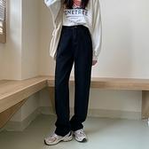直筒褲 黑色牛仔褲女直筒寬松拖地褲復古高腰闊腿褲秋季顯瘦百搭褲子長褲 交換禮物