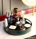 北歐ins梳妝台桌面護膚化妝品收納托盤香水口紅盒旋轉置物架輕奢 618購物節 YTL