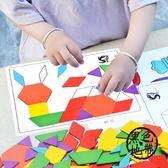 智力兒童拼圖玩具2-3-4-5-6歲男女孩早教益智木質七巧板寶寶拼板 ~黑色地帶