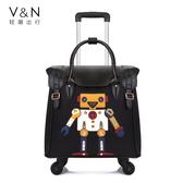 手提旅行包短途拉桿包女小拉桿箱潮18寸登機包韓版防水行李袋