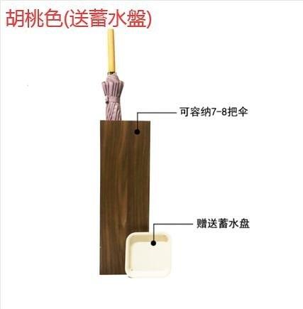 日式原木家用雨傘架子會所茶館雨傘收納桶傘桶高爾夫球桿收納筒