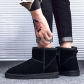 雪地靴男冬季保暖加絨男士高筒靴子情侶面包鞋真皮女棉鞋馬丁靴男 伊衫風尚