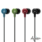 Avier COLOR MIX 鋁合金入耳式耳機