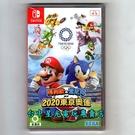【NS原版片】 Switch 瑪利歐 & 索尼克 AT 東京奧運 2020 音速小子 全新中文版【台中星光電玩】