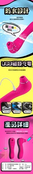 Vibrate Suction吸氣寶寶.10x10段變頻一棒雙用乳陰吸吮按摩棒 貨號:VT-10200904