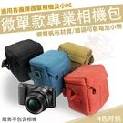 【小咖龍賣場】 相機包 微單包 相機背包...