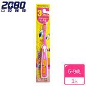 【韓國2080】Tweety卡通兒童牙刷第3階段(6-9歲)