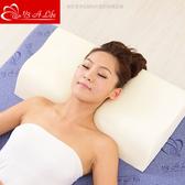 【1/3 A LIFE】恆溫模塑抗菌護頸枕-2入