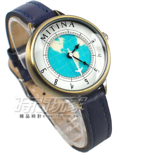 MITINA米提娜 環遊世界 時尚 環遊世界 世界地圖 皮革錶帶 防水手錶 女錶 古銅色x藍 M168藍