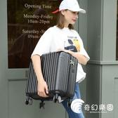 行旅箱-行李箱女小型輕便迷你密碼登機箱18寸20寸拉桿箱男旅行箱-奇幻樂園