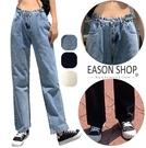 EASON SHOP(GW5845)實拍...