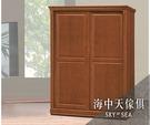 {{ 海中天休閒傢俱廣場 }} J-9 摩登時尚 衣櫥系列 508-1 賽德克樟木5×7尺拉門衣櫥