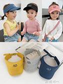 夏季兒童空頂帽子防曬遮陽帽百搭小女童卡通鴨舌帽 ◣歐韓時代◥